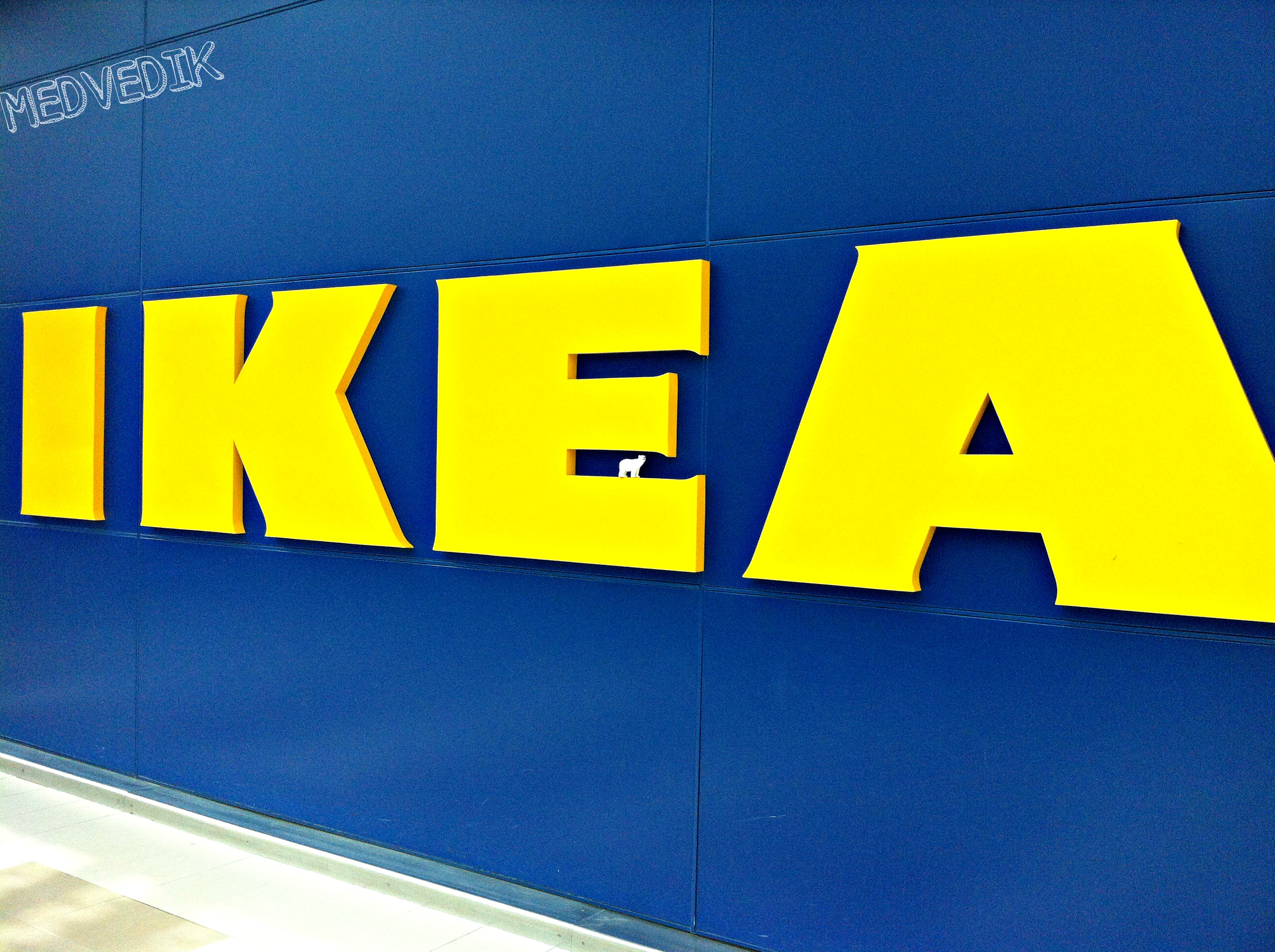 top ikea store wallpapers
